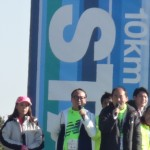 SHONAN-6